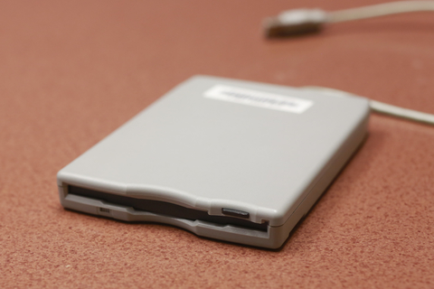 Photo of 3.5 inch floppy drive